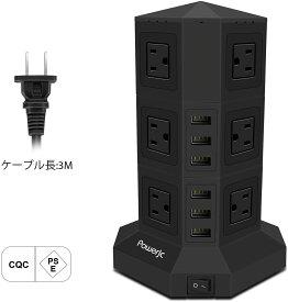 送料無料 POWERJC 正規品 公式ショップタワー式 電源タップ タップ 縦型コンセントアース付雷ガード12 AC差込口 6USBポート約3M USB急速充電器 スイッチ付 3層 ブラック