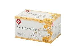 【日本製】白十字サージカルマスク スモール ホワイト 50枚入