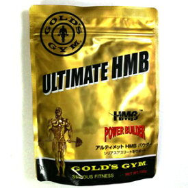 ゴールドジム GOLD's GYM アルティメット HMB パウダー F4400 HMBパウダー 運動後 寝る前 粉末 サプリメント アミノ酸 香料 甘味料 不使用 カルシウム 送料無料