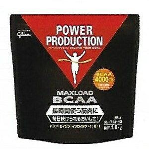 グリコ パワープロダクション マックスロード BCAA 1kg 送料無料