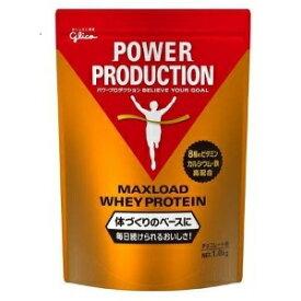 グリコ マックスロード ホエイプロテイン チョコレート味 1kg 乳清 動物性たんぱく質 筋トレ 筋力トレーニング 筋肉 パワープロダクション 江崎グリコ
