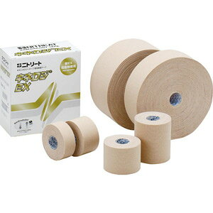 キネシオ キネシオテープ 25mm×5m キネロジEX 二トリート ニットー 12巻入り×2箱 24本 NKEX-25 テーピングテープ 伸縮性 筋肉テープ キネシオロジー TapingTape Nitto
