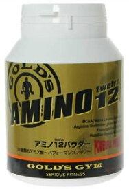 ゴールドジム GOLD's GYM アミノパウダー 150g アミノ12パウダー EAA 必須アミノ酸 BCAA アルギニン オルニチン 速攻吸収 疲労回復 超回復 筋肉合成 分解抑制 アナボリック アンチカタボリック AminoAcid
