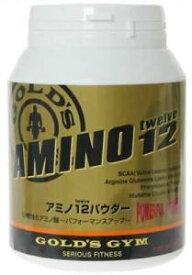 ゴールドジム GOLD's GYM アミノ パウダー 送料無料 300g アミノ12パウダー EAA 必須アミノ酸 BCAA アルギニン オルニチン 速攻吸収 疲労回復 超回復 筋肉合成 分解抑制 アナボリック アンチカタボリック AminoAcid