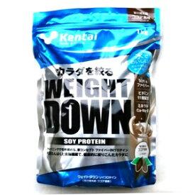 ウエイトダウン ソイプロテイン 甘さ 控えめ ココア 健康体力研究所 kentai ケンタイ ココア風味 1kg K1240