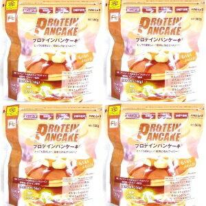 【送料無料】 4個セット FINE LAB ファインラボ プロテインパンケーキ(R)