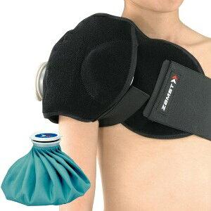 ザムスト 肩 ジュニアアイシング アイシング用 サポーター+氷のう ZAMST 冷却 アイスバッグ IceBag