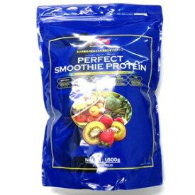 パーフェクトスムージープロテイン ストロベリー キウイ 風味 ボディフィット MPN MRP HMB 乳酸菌 食物繊維 MCT パラチノース ホエイ 大豆 ソイ Whey Soy ダイエット 減量 シェイプアップ 送料無料