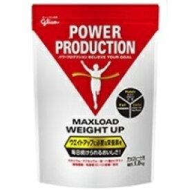 グリコ パワープロダクション マックスロード ウェイトアップ チョコレート風味 1kg 体重アップ ウェイトゲイン ウェイトゲイナー WeightUp WeightGain WeightGainer