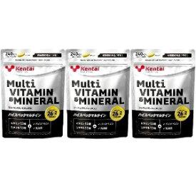 3袋セット マルチビタミン&ミネラル 240粒入り K4420 健康体力研究所 送料無料 健体 亜鉛 バイオペリン R 乳酸菌 kentai MultiVitamin MultiMineral Zinc