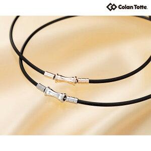 コラントッテ TAOネックレス スリム RAFFI mini ラフィ ミニ ブラック 磁気ネックレス 医療機器 特許 血行改善 肩こり コリ 効く 送料無料