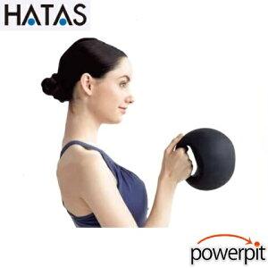 HATAS SMG2000 ソフトメディシングリップボール 2kg ダンベル ケトルベル メディシンボール 筋トレ 筋力トレーニング 体幹 ダイエット 減量 シェイプアップ 家トレーニング ファンクショナル 筋