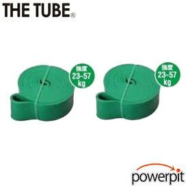 HATAS THE TUBE スーパーハード グリーン 2本セット 送料無料 トレーニングチューブ ラバー ゴム 筋トレ 筋力トレーニング 筋力アップ 筋力強化 マッスルアップ チンニング チンアップ 懸垂 プッシュアップ 腕立て伏せ ロウイング ローイング 秦運動具工業
