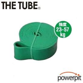 HATAS THE TUBE スーパーハード グリーン トレーニングチューブ ラバー ゴム 筋トレ 筋力トレーニング 筋力アップ 筋力強化 マッスルアップ チンニング チンアップ 懸垂 プッシュアップ 腕立て伏せ ロウイング ローイング ワークアウト 秦運動具工業