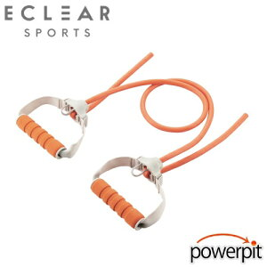 エクリアスポーツ HCF-TBHGHDR ハンドル付きチューブ オレンジ ストロング トレーニングラバー ゴム リハビリ 筋トレ 筋力トレーニング リハビリ ロコモティブシンドローム フレイル 要介護予