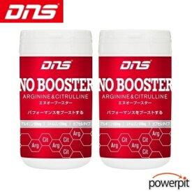 DNS NOブースター 2個セット 送料無料 エヌオーブースター NO系 サプリ 血行 血流 巡り 循環 アルギニン シトルリン ポストワークアウト 筋トレ 筋力アップ アミノ酸 ディーエヌエス