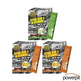 ゴールドジム クエン酸&10種のビタミン 14本入り 選べる3箱セット エネルギー スタミナ 持久力 疲労回復 乳酸 ATP クエン酸回路 クエン酸サイクル GoldGym