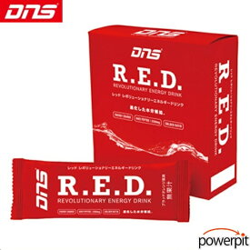 DNS レッド RED ブラッドオレンジ風味 500ml用 10袋入り 粉末 R.E.D. スポーツドリンク 4箱お買い上げで送料無料 ホエイペプチド クラスターデキストリン 糖質 ミネラル ディ−エヌエス ドーム