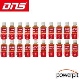 DNS プロエックス 小ボトル 280ml 24本入りケース ペットボトル入り 送料無料 ホエイプロテインドリンク 乳清 動物性たんぱく質 筋肉 筋トレ 筋力トレーニング ダイエット 減量 PRO-X ディーエヌエス