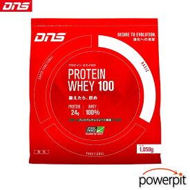 DNS プロテインホエイ100 1,050g 全8風味 フレーバー選べます 乳清 動物性たんぱく質 筋トレ 筋力トレーニング 筋肉 WheyProteinPowder ディーエヌエス