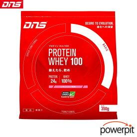DNS プロテインホエイ100 350g 全8風味 フレーバー選べます ホエイプロテイン 乳清 動物性たんぱく質 筋トレ 筋力トレーニング 筋肉 WheyProteinPowder ディーエヌエス