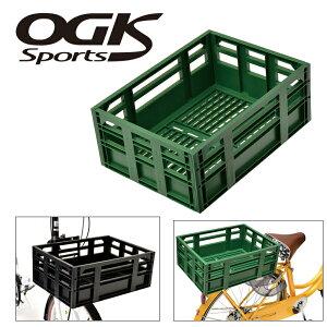 コンテナバスケット レトロGR OGK/オージーケー