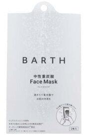 バース BARTH 中性重炭酸 フェイスマスク 1包入 クチコミや店頭でも人気 炭酸 美容液 マスク 美容 代謝 ぐっすり リラックス 改善 女性 AATH
