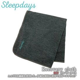 スリープデイズ SleepDays リカバリークロス Recovery Leg Fit 芸能人 ブロガー インスタグラマー 話題 睡眠 不眠 快眠 代謝 ぐっすり リラックス 血行 冷え性改善 冷え性対策 冷え性 対策 改善 リカバリークロス 女性 AATH