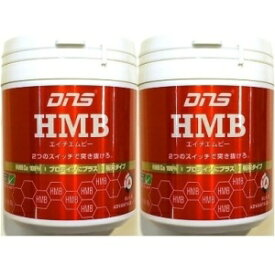 DNS R 2個セット HMB エイチエムビー 送料無料 筋肉合成 分解抑制 アナボリック アンチカタボリック エイチエムベータ ダイエット 減量 シェイプアップ MuscleUp FatLoss ドーム