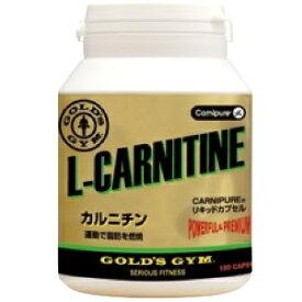 ゴールドジム カルニチン 送料無料 F2210 ダイエット 減量 シェイプアップ L-カルニチン 体脂肪 燃焼 L-CARNITINE Diet WeightLoss GoldGym 運動前 サプリ 粒 男性 女性