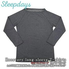 スリープデイズ リカバリーロングスリーブTシャツ メンズ 芸能人のブログやインスタグラムで話題沸騰中 SleepDays 睡眠 不眠 快眠 代謝 ぐっすり リラックス 着圧 血行 冷え性改善 冷え性対策 冷え性 対策 改善 女性 アース AATH