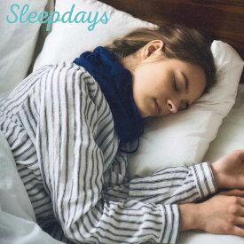 スリープデイズ SleepDays リカバリー マルチウェア 芸能人 インスタグラマー 話題 睡眠 不眠 快眠 代謝 ぐっすり リラックス 着圧 血行 冷え性改善 冷え性対策 冷え性 対策 改善 女性 AATH