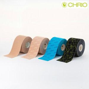 クリオ スポーツバランステープ 5cm幅 伸縮 弾力 キネシオテープ テーピング テープ 50mm マラソン バレーボール サッカー スポーツ バスケ 黒 青 柄付 ベージュ TapingTape CHRIO