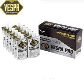 ベスパプロ スポーツサプリメント 12本入り 312088 スタミナ 持久力 代謝アップ 体脂肪 マラソン ランニング トレイルラン トライアスロン ダイエット 減量 シェイプアップ 天然スズメバチ使用 VespaPro
