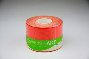 ニューハレロールテープAKT 5cmX5mレッド