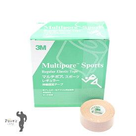 3M マルチポアスポーツ レギュラー伸縮固定テープ 品番:2743-25 274325サイズ(幅×長さ):25mm×5m/12巻[テーピング][スリーエム]【00bai3】【meb1】