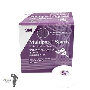 3Mマルチポアスポーツホワイト非伸縮固定テープスリーエムヘルスケア株式会社