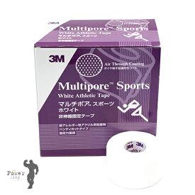 3M マルチポアスポーツホワイト非伸縮固定テープ 品番:2980-38 298038サイズ(幅×長さ):38mm×12m/8巻[テーピング][スリーエム]【00bai3】【meb1】