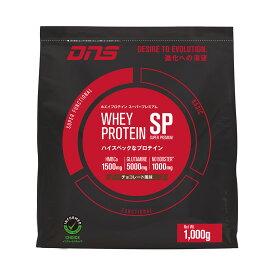DNS ホエイプロテインスーパープレミアム 1kg チョコレート風味