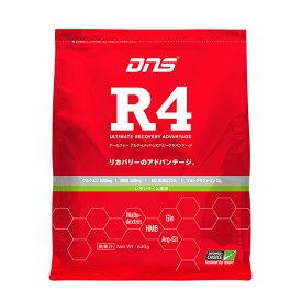 DNS R4 アルティメット リカバリー アドバンテージ(630g)【送料無料】