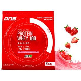 DNS プロテインホエイ100(1050g)風味:いちごミルク