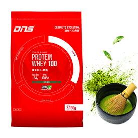 DNS プロテインホエイ100(3150g)風味:抹茶