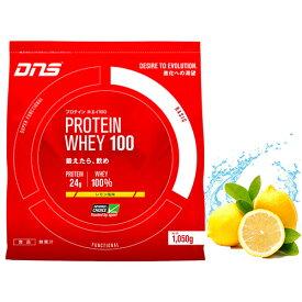DNS プロテインホエイ100(1050g)風味:レモン