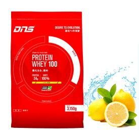 DNS プロテインホエイ100(3150g)風味:レモン