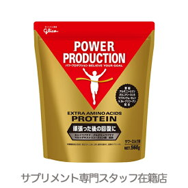 ▼グリコ パワープロダクションエキストラアミノアシッドプロテイン(サワーミルク味)[プロテイン][高純度][たんぱく質][トレーニング後]
