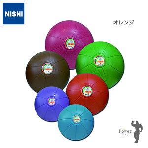 NISHI ニシ・スポーツネモメディシンボール ゴム製(3.0kg φ24cm オレンジ)