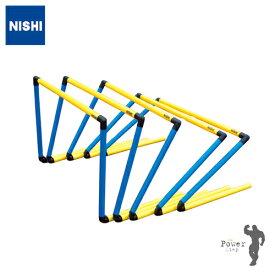 NISHI ニシ・スポーツアジャスタブルハードル (5台組)[スピードトレーニング][ハードルトレーニング][スプリントドリル]