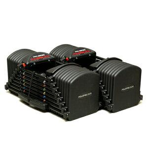 【正規品】POWER BLOCK パワーブロックProEXPセット ウレタンコート 耐久性アップ 金属音軽減
