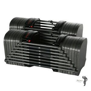 【正規品】POWER BLOCK パワーブロック プロタイプSP EXP 90LB2.3kg〜41kgの27段階の重量可変式ダンベル【筋力トレーニング】【ホームトレーニング】【ストレングス】【ダンベル】【バーベル】【