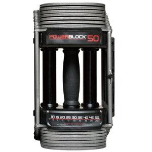 パワーブロック・アドバンスタイプSP50